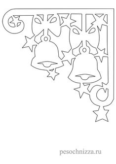 window cut stencil, Christmas Bells Pictures to Color, Christmas Coloring Page, FREE Coloring Page Template Printing Printable Christmas Coloring Pages for Kids, Christmas Bells Christmas Makes, Christmas Colors, Christmas Fun, Christmas Ornaments, Nordic Christmas, Christmas Candles, Modern Christmas, Xmas Crafts, Decor Crafts