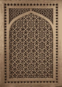 Islamic architectural patterns are so geometrically pleasing