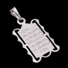 Sterling Silver Islam Holy Quran Verse Koranic Surah Ayatul Kursi Pendant Muslim #Handmade #WithoutStone #EidGift