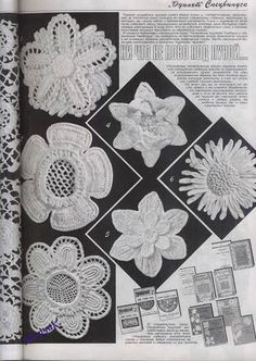 Irish Crochet flower motifs @Af's 1/4/13