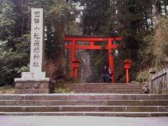 2012.04.03 hakone_jinjya