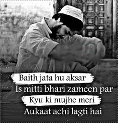 #Malik Shyari Quotes, Allah Quotes, Crazy Quotes, Truth Quotes, Hindi Quotes, Islamic Quotes, Best Quotes, Quotations, Love Quotes