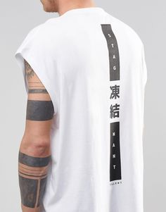 Buy ASOS Super Oversized Sleeveless T-Shirt With Japanese Text Spine Print at ASOS. Get the latest trends with ASOS now. New T Shirt Design, Tee Shirt Designs, Tee Design, Band Tattoos For Men, Arm Band Tattoo, Cool Shirts, Tee Shirts, Geniale Tattoos, Full Sleeve Tattoos