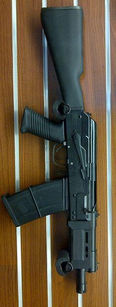Red Jacket Firearms Saiga 12 Short Barrel Shotgun - ZK12