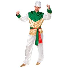Disfraz Bollywood Hindú Un disfraz de hindú al estilo de las estrellas de Bollywood. Perfecto para disfrazarse en grupo y pegarse un buen baile en cualquier fiesta de Carnaval.