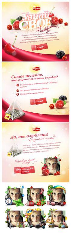 Lipton application by Melaamory.deviantart.com