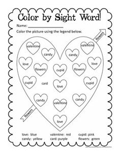 First/Second Grade February/Valentine's Day Pack. NO PREP!! 25 pages of English Language Arts, Math + Art worksheets. Would be really great as a sub teacher pack, too.