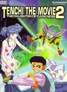 Tenchi the Movie 2: The Daughter of Darkness (1997)