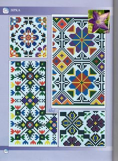 Марія Чумарна. Вишивання долі -- Maria Chumarna - Embroidery of the Fate (63 of 88)