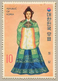 A gorgeous Korean traditional costume , postage stamp