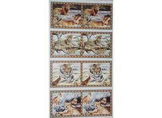 2230 Kenya Wild Cats
