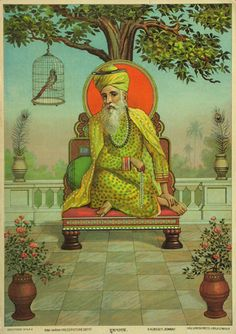 An antique and rare print of Guru Nanak Dev