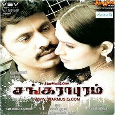 Sankarapuram (2013) Mp3 Songs