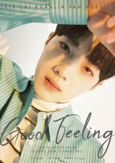 [공지] 2019 LAI KUANLIN Fan Meeting [Good Feeling] 이벤트 참여 안내  #라이관린 #LAI_KUANLIN #Good_Feeling