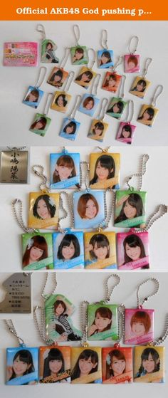 Official AKB48 God pushing plate first installment rare enter full 17 kinds Yuko Oshima: All 17 species 1 first place Yuko Oshima 2 third place Yuki Kashiwagi 3 5. It's shipped off from Japan.