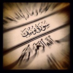 الشيخ ماهر المعيقلي - سورة ق (النسخة الأصلية) | (Surat Qaf (Official