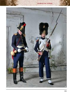 """Guard Grenadiers -Russian campaign - """"marching"""" dress, Officer (L)  and Grenadier Sergeant (R)."""