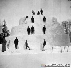 Snow fort built by the Tsar, his daughters and soldiers during captivity in Tobolsk Siberia before it was ordered destroyed because the prisoners could look out over the wooden fence to the outside world.