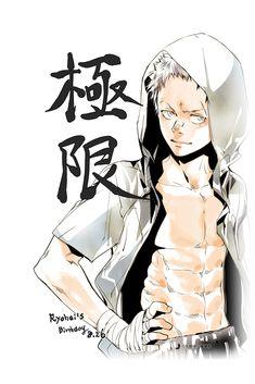 Reborn Katekyo Hitman, Hitman Reborn, Reborn Anime, Mafia Families, Anime Shows, Akira, Manga Art, Characters, Cartoon