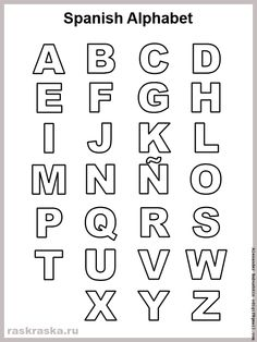 Color spanish alphabet for print and study. Idioma español