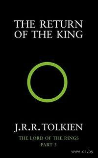The Lord of the Rings. Book 3. The Return of the King. Джон Рональд Руэл Толкин