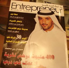 If only I read Arabic LOL