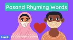 With rhyming happiness words Free Online