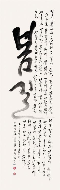 :: 한국예술문화원- Korea Artistic Academy ::