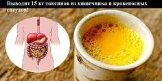 Полезные свойства куркумы признаны во всем мире. Эта специя обладает противовоспалительными, дезинфицирующими, антиоксидантными и ансептическими свойствами. Добавив куркуму в свой ежедневный рацион, т