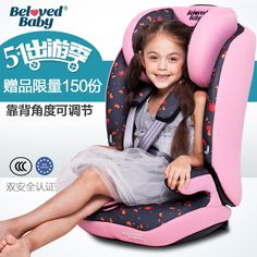 179.00$  Buy here - http://alicm1.worldwells.pw/go.php?t=32715515439 - Suitable Bei majesty child car safety seat kids baby car seat 9 months -12 years 3C certification children car safety seats 179.00$