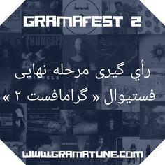 Gramafest 2 Magazine, Sayings, Music, Movie Posters, Movies, Musica, Musik, Lyrics, Films