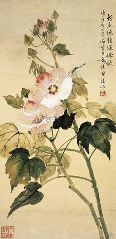 Master Huang Huan Wu 'Flowers And Birds' Japanese Painting, Chinese Painting, Japanese Art, Sumi E Painting, Examples Of Art, Oriental, China Art, Korean Art, Japanese Patterns