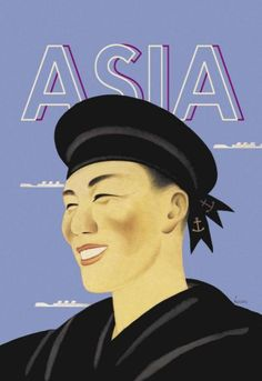 Buyenlarge Japanese Sailor by Frank McIntosh Vintage Advertisement Size: Painting Prints, Fine Art Prints, Old World Maps, Art Deco Posters, Spring Painting, Vintage Artwork, Art Deco Design, Art Reproductions, Cover Art