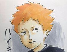 Haruichi Furudate Recognizes High School Family as 'Rival' to Haikyu!! – OTAQUEST Manga Illustrations, Haruichi Furudate, Viz Media, Karasuno, Best Dad, Storytelling, High School, Art, Art Background