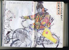 Mu Pan   #sketchbook