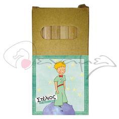 Ξυλομπογιές δεμένες σε μπομπονιέρα για βάπτιση. Ξυλομπογιές σε κουτάκι Μικρός Πρίγκιπας με το όνομα του παιδιού σας και την ημερομηνία της βάπτισης του.  Διαστάσεις 9 Χ 4,5 εκ - 6 ξυλομπογιές  Η τιμή περιλαμβάνει το δέσιμο της μπομπονιέρας από εμάς & 5 κουφέτα αμυγδάλου ή 9 κουφετάκια τύπου