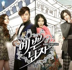 Bebop and JYPE's rookie boy group 5Live lend their voices for the OST of new drama 'Pretty Man' | allkpop