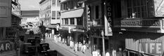 Image result for OLD ESCOLTA BEFORE AND AFTER Manila, Image, Shooting Guard