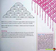 Розовая ажурная шаль