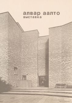 Alvar Aalto.
