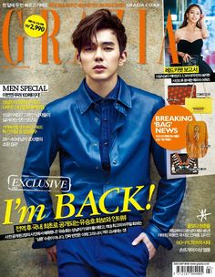 Go here for Yoo Seung Ho's previously released spreads from Grazia's January issue. Yoo Seung Ho, So Ji Sub, Asian Actors, Korean Actors, Master Of Study, Robot, 0 Bag, Cover Male, Arang And The Magistrate