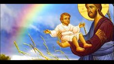 Ο Άγιος Πορφύριος για την εξωσωματική γονιμοποίηση Princess Zelda, Fictional Characters, Art, Art Background, Kunst, Performing Arts, Fantasy Characters