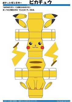 Excellent Pictures Paper Crafts pokemon Concepts Regardless of whether you're fresh anywhere in the planet of paper crafts and also consider oneself a skilled expert Festa Pokemon Go, 3d Pokemon, Pikachu, Pokemon Craft, Pokemon Party, Charmander, 3d Paper Crafts, Paper Toys, Diy Paper