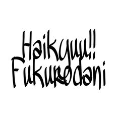 Volleyball Anime, Haikyuu, Manga Anime, Tv, Television Set, Television