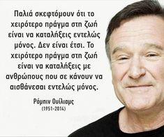 #logia_sofwn_ #logia #stoixakia #stixakiamenohma #sofalogia #skepseis #sofoi #stixakia #greekquotes #greek_quotes #greekquoteoftheday…
