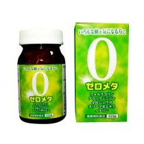 Japanese Health product