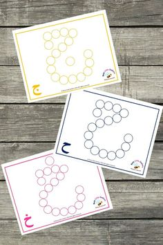 28 pages of fun colorful Arabic letter pom pom mats or Arabic letter do-a-dot worksheets Arabic Alphabet Letters, Arabic Alphabet For Kids, Alphabet Crafts, Letter A Crafts, Alphabet Worksheets, Worksheets For Kids, Pom Pom Mat, Montessori, Learn Arabic Online