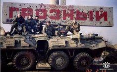 RNU nazis in Grozny