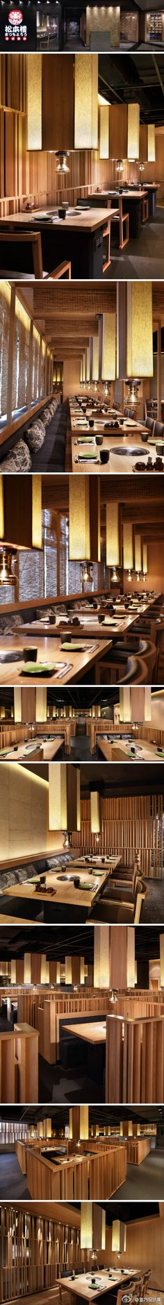 Matsumoto Restaurant ……by Golucci International Design