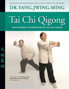 Tai chi chuan is an internal martial art that uses soft/round movements to redirect an opponent's incoming force. Qigong exercises are an internal method of increasing and circulating your body's ener